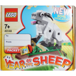 Year of The Sheep Rare Asia Exclusive 40148