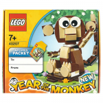 Year of the Monkey Limited Edition LEGO Set 40207